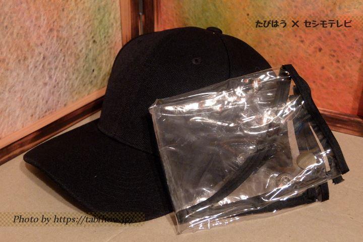 フェイスガード付き帽子