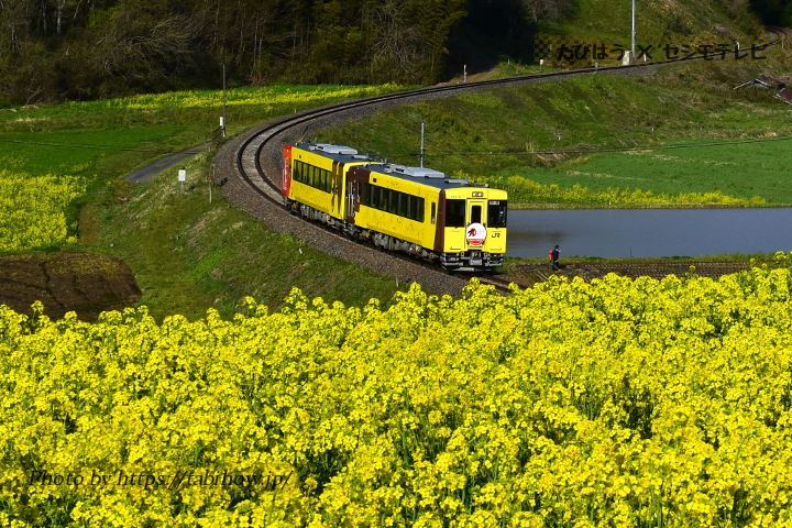 岩手県の鉄道撮影地