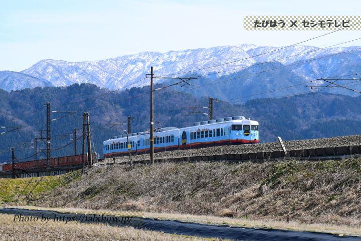 富山県の鉄道撮影地