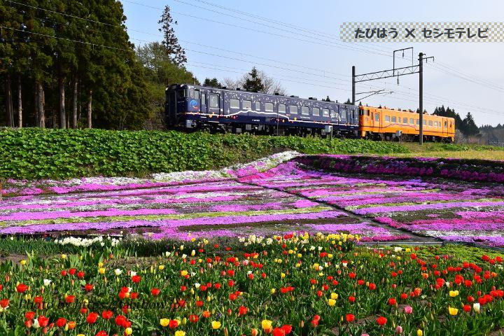 北海道・道南の鉄道撮影地