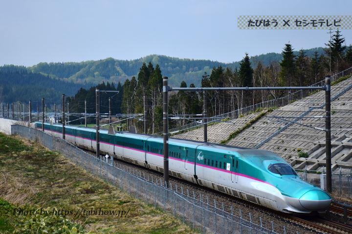 木古内←青函トンネル