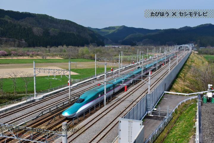 木古内→青函トンネル