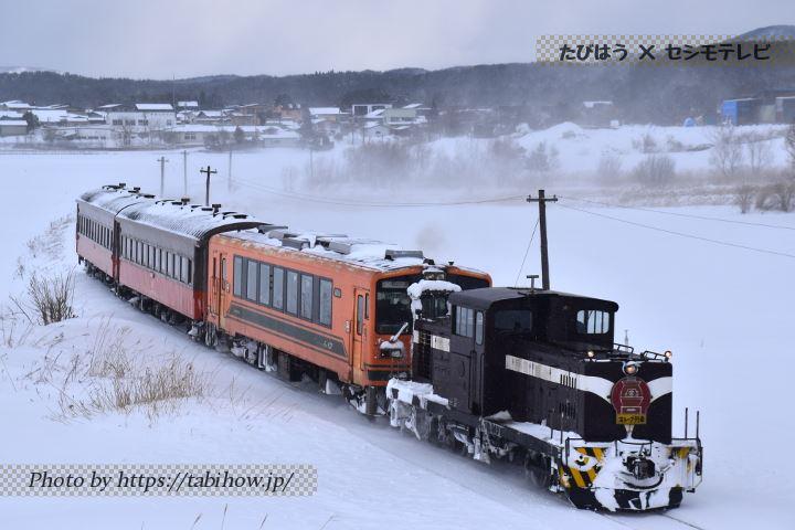 青森県の観光列車