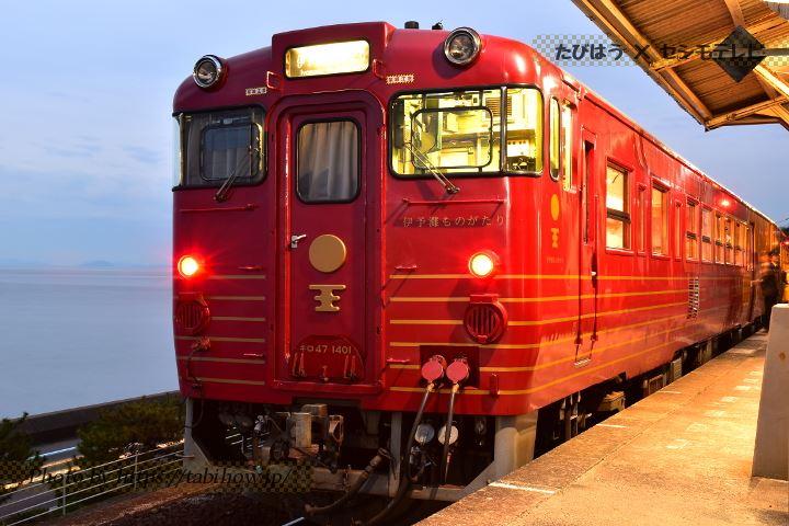 愛媛県の観光列車