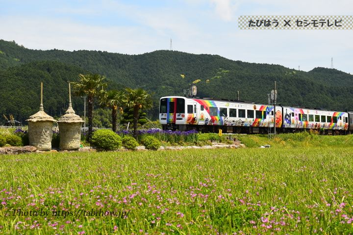 高知県の観光列車