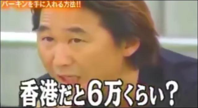 安田久社長