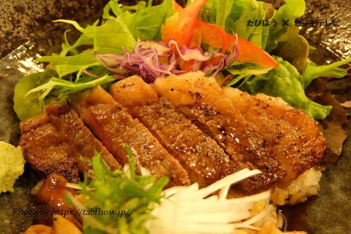 宮崎牛ステーキ丼