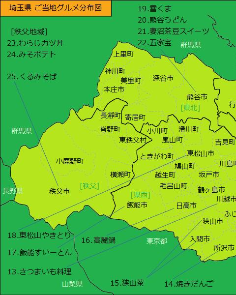 埼玉県グルメ分布図(左半分)