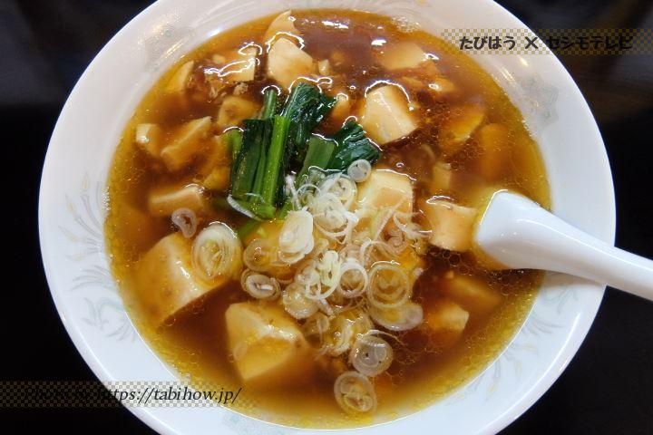 岩槻豆腐ラーメン