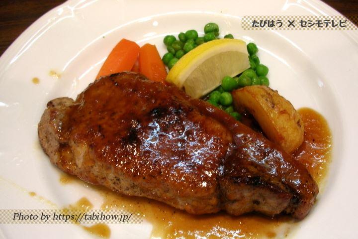 津田沼の洋食