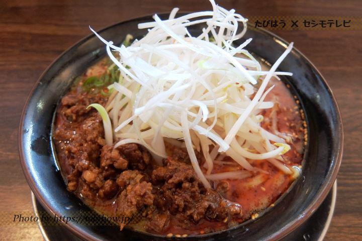 小田原系担々麺