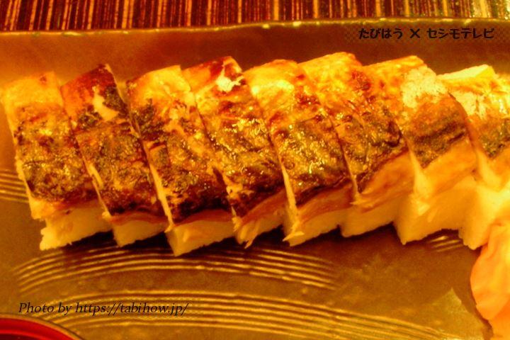 浜焼き鯖、焼き鯖寿司