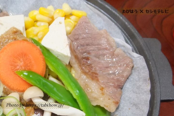 飛騨牛の味噌陶板焼き