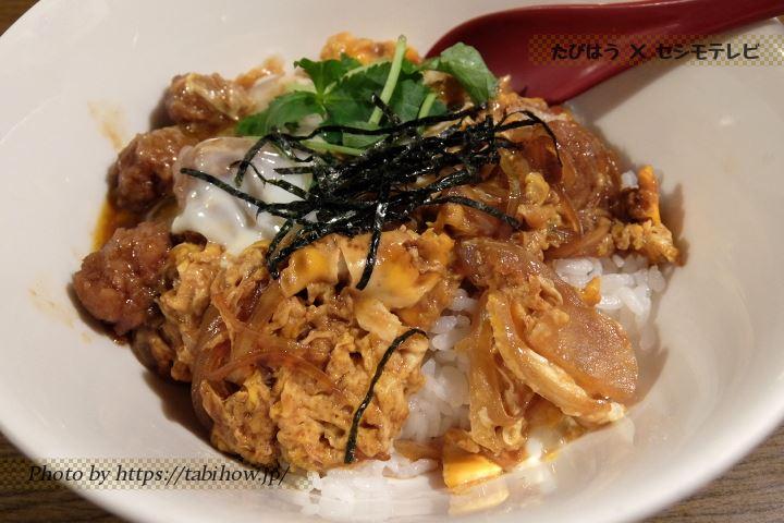 名古屋コーチン鶏