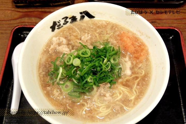 京都風醤油ラーメン