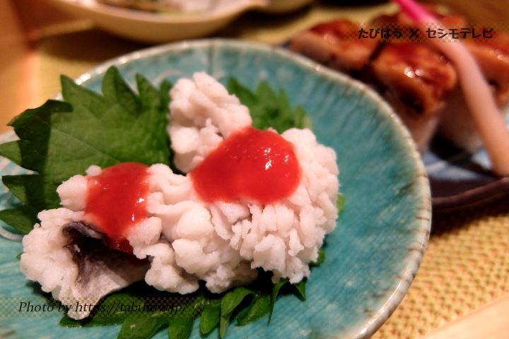 鱧(ハモ)料理