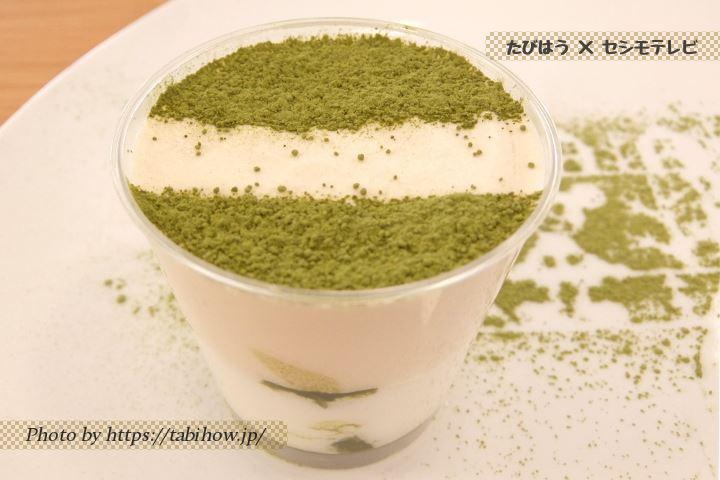 小野茶スイーツ