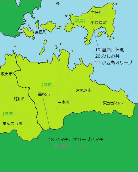 香川県グルメ分布図(右半分)