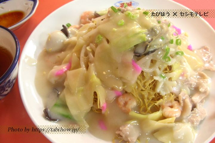 長崎皿うどん 細麺