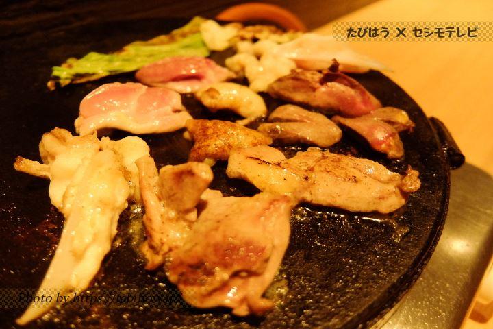 地鶏の溶岩焼き