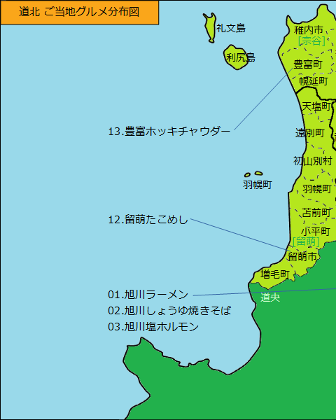 道北グルメ分布図(左半分)