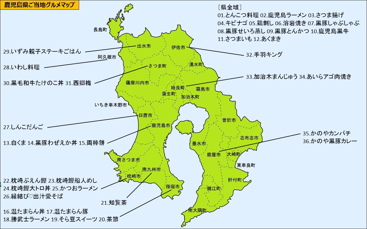 地図完成品