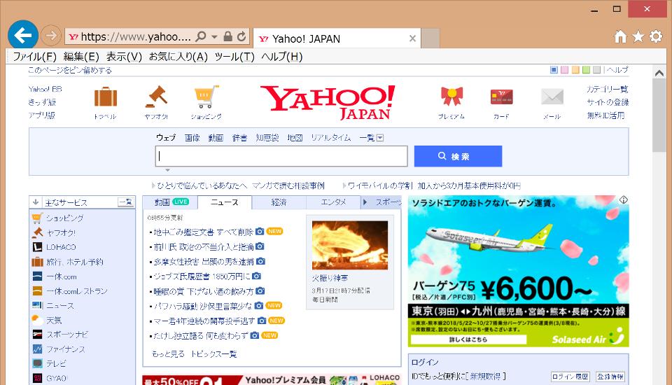 Microsoft InternetExplorer