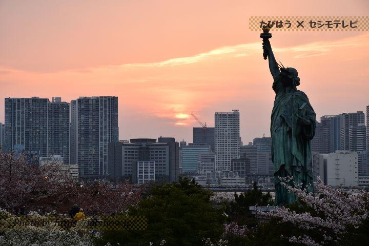 夕方の風景撮影