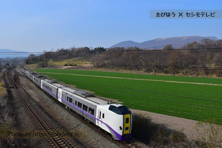 走行中の列車撮影