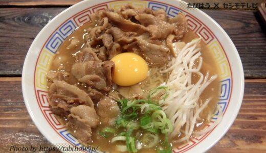東京で楽しむ四国の郷土料理店8選!アンテナ居酒屋