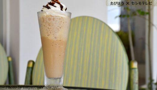 全国47都道府県の人気カフェとオシャレ喫茶店を紹介
