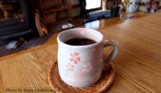 北陸の人気おしゃれカフェ5選!インスタ映え喫茶店