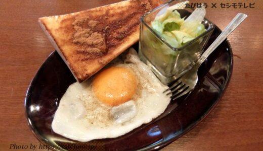 東海の人気おしゃれカフェ6選!インスタ映え喫茶店