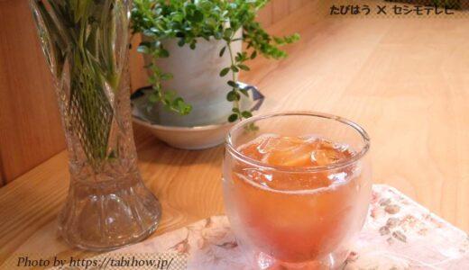 中国地方のおしゃれカフェ13選!インスタ映え喫茶店