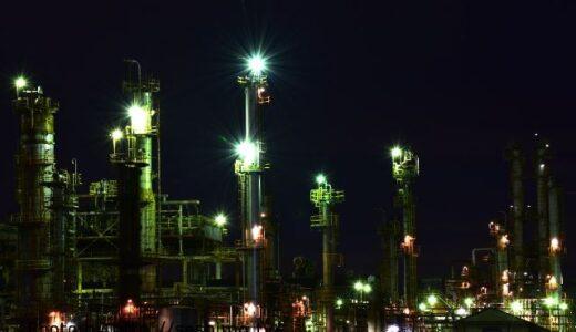 工場夜景を楽しめる全国21都市を一挙紹介