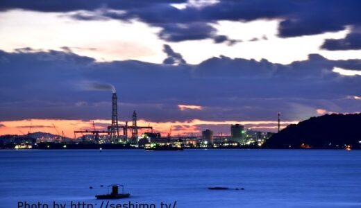 香川県の工場夜景スポット5選!坂出市と三豊市の名所紹介