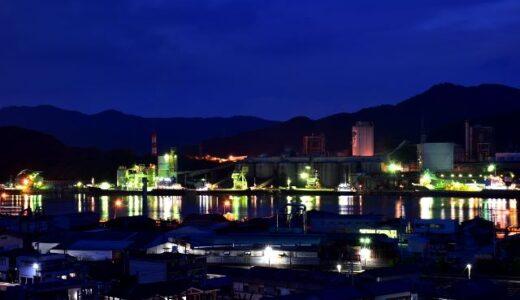 高知県の工場夜景スポット8選!高知市と須崎市の名所紹介