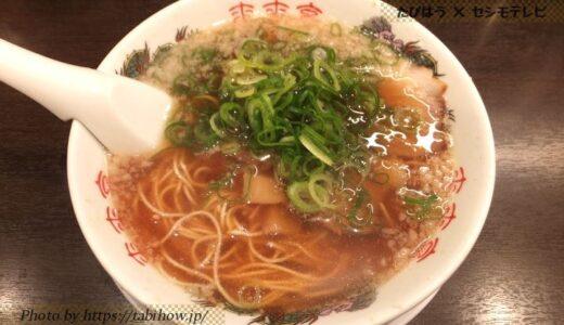 関西近畿ご当地ファミレスとローカル飲食チェーン16店
