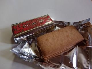 北海道のお土産:マルセイバターサンド