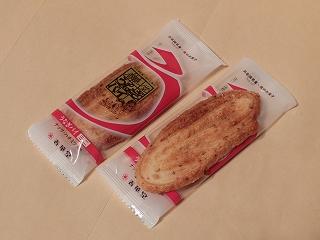 静岡県のお土産:うなぎパイ ミニ
