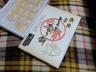 奈良県のお土産:とうふひねり餅
