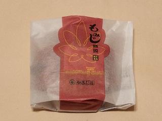 広島県のお土産:もみじ饅頭