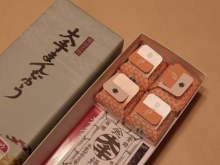 岡山県のお土産・銘菓といえば薄皮の饅頭「大手まんぢゅう」