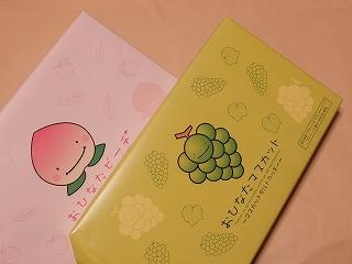 岡山県のお土産「おひなたタルトクッキー」ピーチとマスカット味
