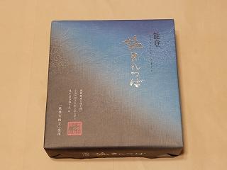 石川県銘菓が能登の塩で進化した「能登塩きんつば」が旨い