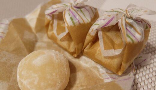岡山県銘菓!きび粉100%「昔ながらのきびだんご」が旨い