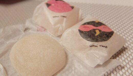 岡山県銘菓「きびだんご」代表格の廣榮堂本店!5製品を食べ比べ