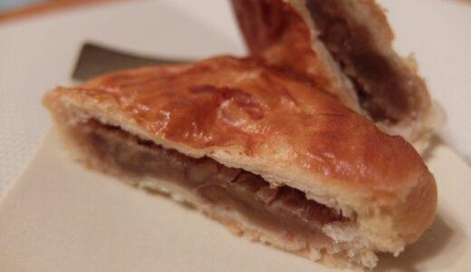 福島県の銘菓ままどおるの三万石が手掛ける「エキソンパイ」が旨い