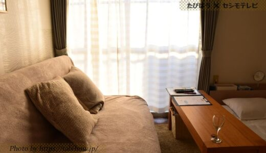 中国地方の民泊5選!山陽山陰のオシャレで安い宿特集