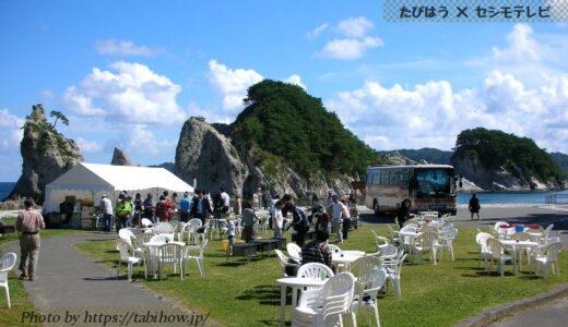 岩手県で大浴場付の格安宿5軒!人気ホテルと温泉旅館